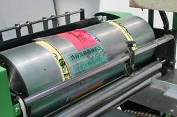 輪転(ゴム印)印刷機